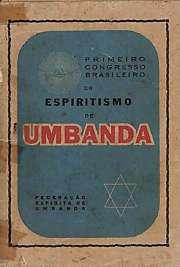 <font size=+0.1 >Espiritismo de Umbanda</font>