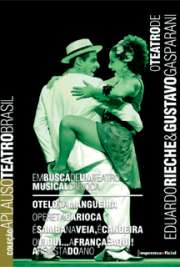 Em Busca de um Teatro Musical Carioca