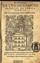 Os Lusiadas, Em Lisboa, 1612
