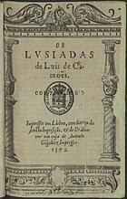 Os Lusiadas, Em Lisboa, 1572