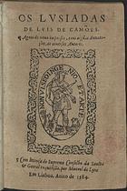 Os Lusiadas, Em Lisboa, 1584