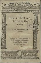 Os Lusiadas, Lisboa, 1572
