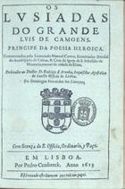 Os Lusiadas, Em Lisboa, 1613