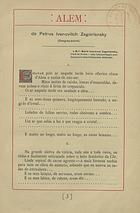 CARNEIRO,Mário de Sá,1890-1916<br/>Além : de Petrus Ivanovitch Zagoriansky (fragmento) /  Mário de Sá-Carneiro