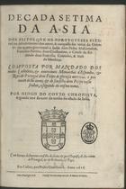 Decada setima da Asia: dos feitos que os portugueses fizer ...