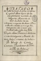 Tratado De Todas as cousas Socedidas ao Valeroso Capitão D ...