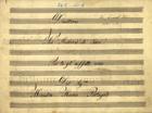 PORTUGAL,Marcos,1762-1830<br/>Duettino : Nel Ritorno di Serse : Per te glªaffetti mie[i] / Del Sig.re Maestro Marco Portogalo[Entre 1820 e 1840]. - Partitura [4 f.] ; 220x300 mm