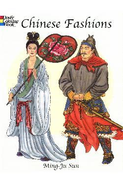 Colorir Moda Chinesa (para adultos)