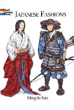 Colorir Moda Japonesa (para adultos)