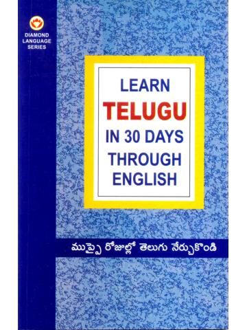 Telugu in 30 days for English