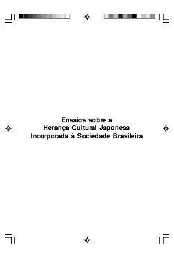 Ensaios sobre a herança cultural japonesa incorporada à so ...