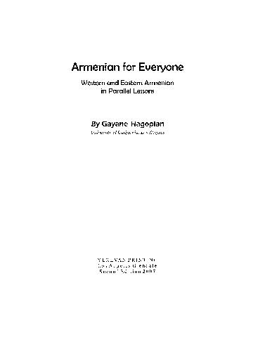 <font size=+0.1 >Armenian for all</font>