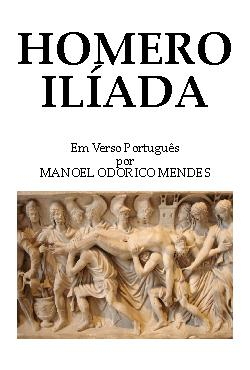<font size=+0.1 >Ilíada</font>