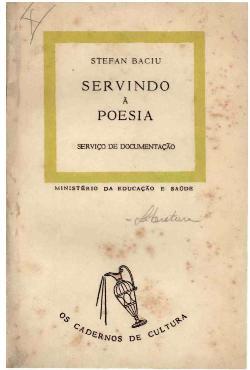 Servindo à poesia (coleção as cadernos de cultura, nº X)