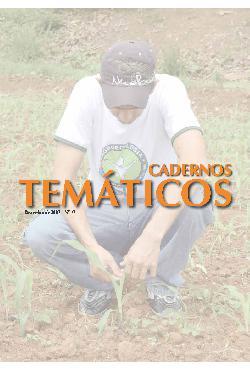 Cadernos Temáticos nº 17: gestão e administração