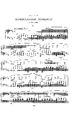 Momentos musicais: Opus 16, nº 1 - Andantino em Si menor - ...
