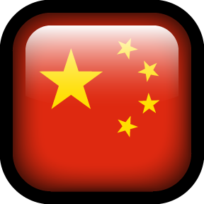 Chinês - Mandarim